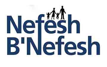 Nefesh BNefesh