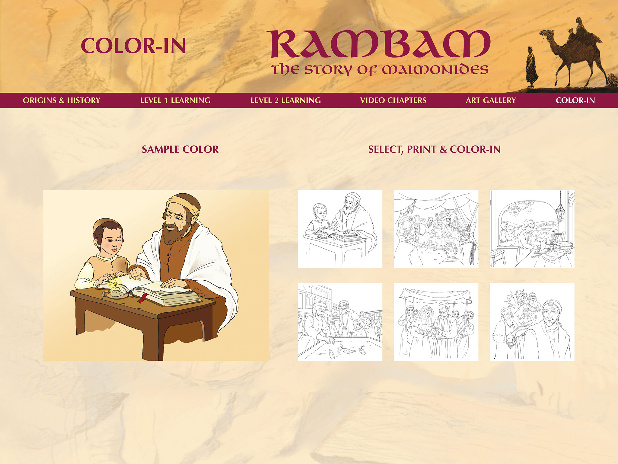 Rambam Color in