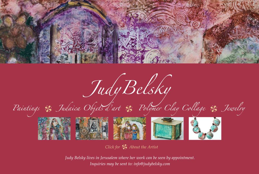 Judy Belsky Homepage