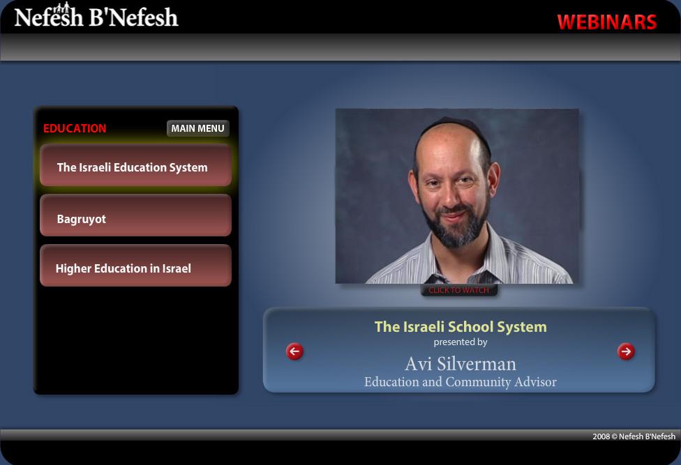 nefesh bnefesh webinars 1